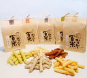 Shonai rice flour or phosphorus father or phosphorus and 88 g of 100 U.S. (ひゃくべい) five sets (brown sugar, refined sugar, sesame, Shonai blue きな powder, shrimp salt) *5 bag case