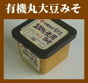100% of organic farming Marudai bean use pure miso (10001269)