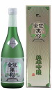 720 ml of gold crown Kuromatsu purely U.S. brewing sake from the finest rice (10000142)