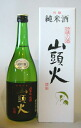 720 ml of purely U.S. quality sake brewed from the finest rice