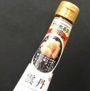 Sea urchin soy sauce