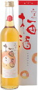 Cloud State plum wine 500 ml