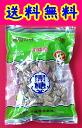 Hateruma Island industrial NET Black sugar 300 g