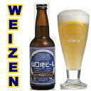 Monde Selection-silver award-winning weizen 30 pieces * additional shipping, Northeast 300 yen and Hokkaido-Okinawa 500 Yen takes *