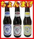3 assorted 330 mlX 24 Tohoku, this * additional shipping takes 300 yen and Hokkaido-Okinawa 500 yen *