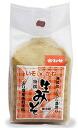 Best fit bean paste 1 kg (10000285)