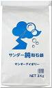 Pure powder SOAP ivory 3 kg (10000300)