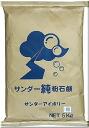Pure powder SOAP ivory 5 kg (10000301)