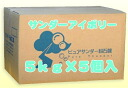 Pure powder SOAP ivory 5 kgx 5 pieces (10000321)