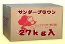 Commercial pure powder SOAP Brown 27 kg (10000319)