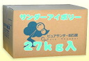 Commercial pure powder SOAP ivory 27 kg