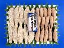 Fried fugu (Blowfish), boneless fried assorted articles * extra postage and Northeast 300 yen and Hokkaido-Okinawa 500 Yen takes * (10000332)