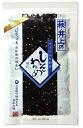 Its seaweed Blue label (10000381)
