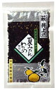 Bodysoap refresh summer Orange seaweed 80 g (10000387)