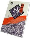 Its seaweed box 125 g (10000385)