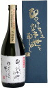 It is 720 ml purely U.S. brewing sake from the finest rice interestingly in the world that it does not need to be interesting