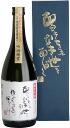 Junmai ginjo sake-world is also interesting 720 ml (10000463)