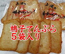Dove child Tempura 5 bag insert * additional shipping, Northeast takes 300 yen and Hokkaido-Okinawa 500 yen *