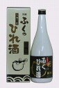 Wipe the fin junmai sake 720 ml
