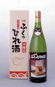 Wipe the fin honjozo sake 1800 ml