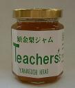 須金 pear jam (10000655)