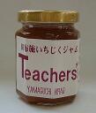 Machida fuse Fig Jam (10000653)