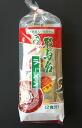 Shimada ripening cotton Maya horse-ramen (2 pieces) X6 bags (10001768)