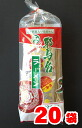 Shimada ripening cotton Maya horse-ramen (2 pieces) X20 bag
