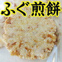 14 pieces of globefish rice crackers (辛 Mayo) case