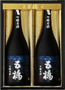 This Yamaguchi 】 brewing sake from the finest rice home brew 720mlX2 set (10001926)
