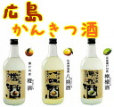 ★ Seto in a citrus wine ★ pick 6 * additional shipping, Northeast takes 300 yen and Hokkaido-Okinawa 500 yen *