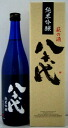 720 ml (10000939) of purely U.S. brewing sake from the finest rice (drop of Saito)