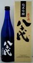 Junmai ginjo ( Saito shizuku ) 720 ml (10000939)