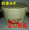 20 kg (10001065) of country miso (pail)