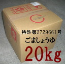 20 kg of cereals seasoning sesame soy sauce