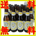 Fruity aroma with a moderate bitterness is Lady popular wheat 330 mlX 12 this * additional shipping, Northeast takes 300 yen and Hokkaido-Okinawa 500 yen * (10001115)