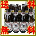 An assortment of 3 type 330 mlX 12 book * additional shipping, Northeast takes 300 yen and Hokkaido-Okinawa 500 yen *