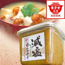 Reduced-sodium miso soup 500 g (10001510)