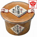 2012 Monde Selection award-winning spicy miso soup 500 g (10001508)