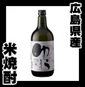 Monde Selection in 06, 2007 second consecutive gold medal award-winning authentic U.S. shochu rice Bodhidharma Yu 720 ml