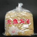 Barley miso paste 1 kg