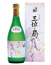 720 ml of stations of the purely U.S. brewing sake from the finest rice third place