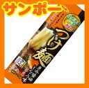 Reckoning noodles fishery products soy sauce pork bones taste X15(10001500)