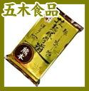 Ramen pork bones way Kumamoto x6 food (10001551)
