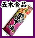 Kumamoto black flavored oil and I hang ramen x 20 (10002057)