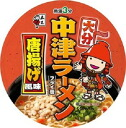 Oita Prefecture Cup Nakatsu ramen fried chicken flavor x 24 meals