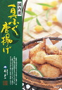 Yamaguchi-Kirara-Tokusanhin   Rakuten Global Market   quot Blowfish zanmai