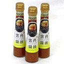 "Kodansha ""adult weekend' s Memorial 10% off Sea Urchin sauce (like soy sauce) 120 ml (Sea Urchin, sea urchin)"