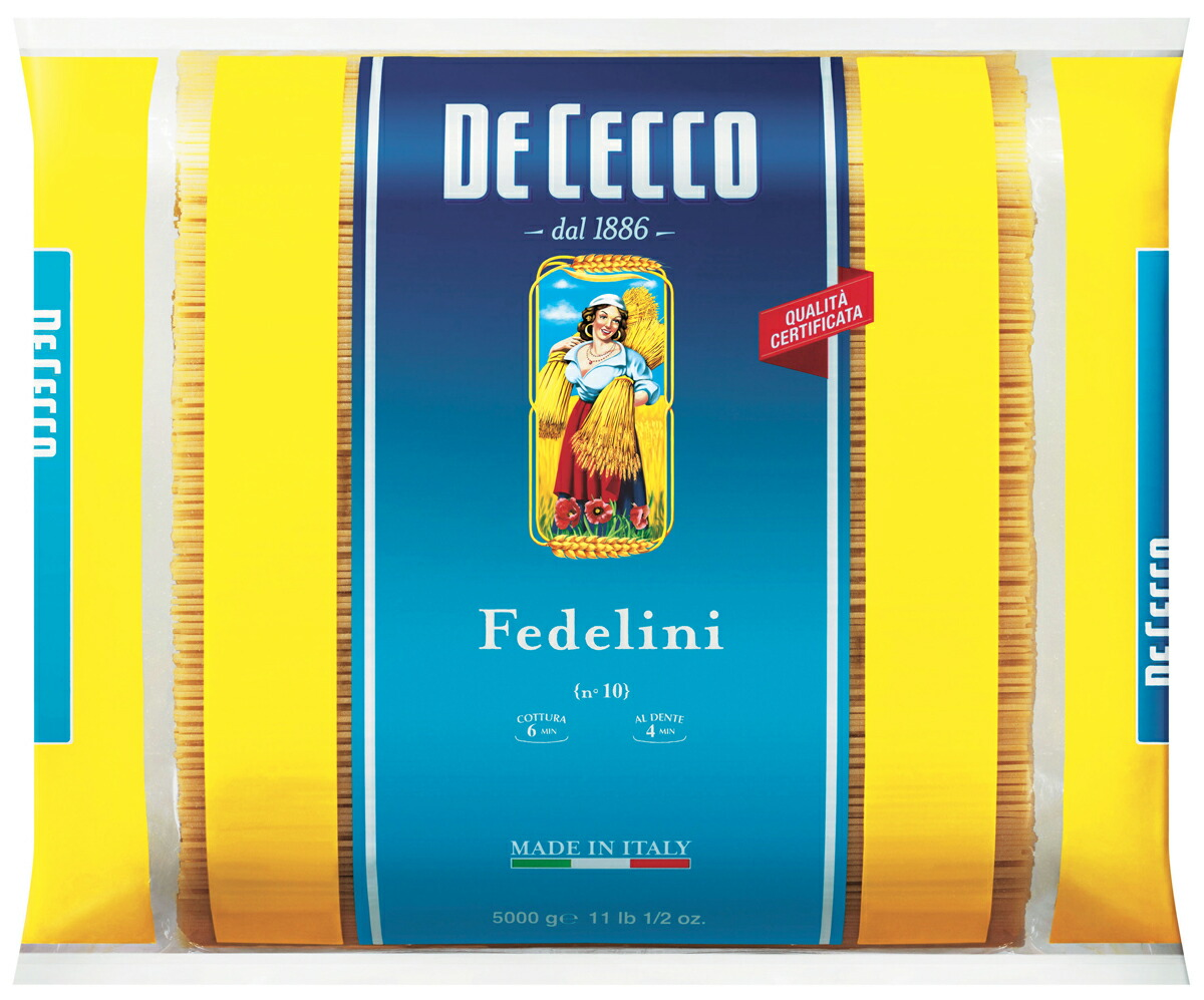 ディチェコスパ ナンバー10 フェデリーニ fedelini