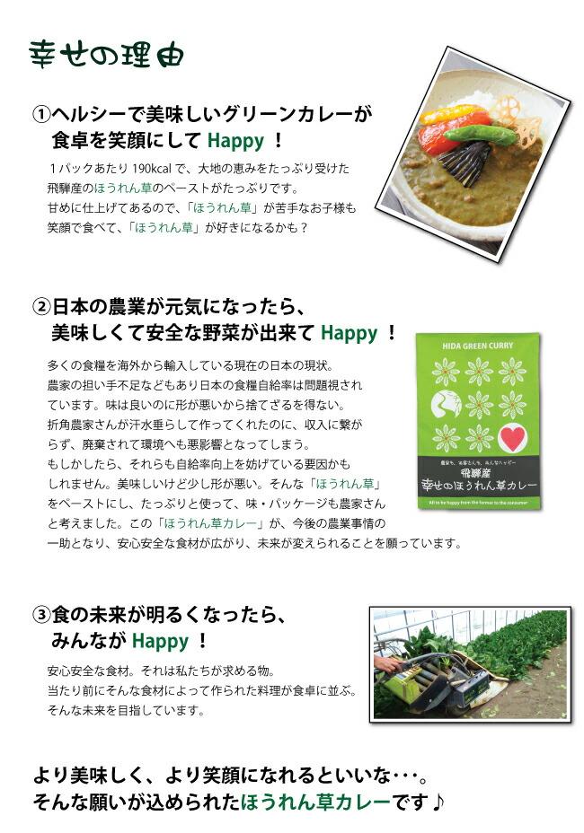 幸せの理由